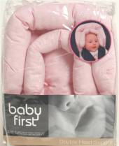 Baby First Double Head Support